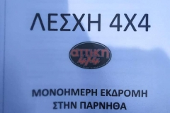 244783851_10159884977817042_8417266511586898048_n